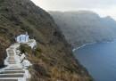 Vedema - Santorini
