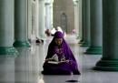 Il primo giorno del Ramadan