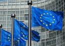 L'UE ha vietato le commissioni aggiuntive sugli acquisti con carta di credito