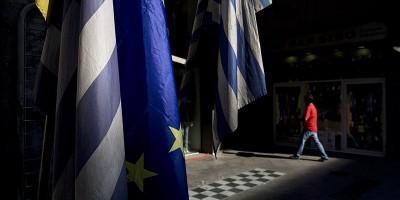 La Grecia è in default con il FMI