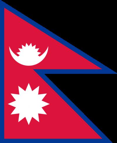[bandiera del Nepal]