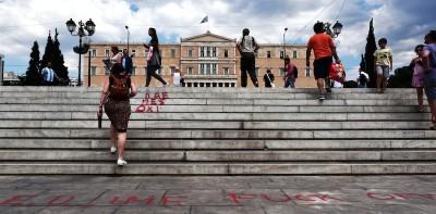 Una giornata molto turbolenta in Grecia