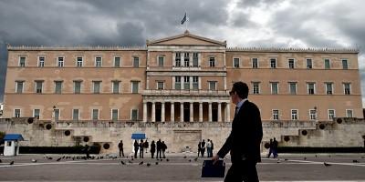 Le FAQ sulla Grecia