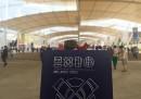 Il passaporto speciale di Expo