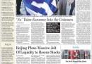 The Wall Street Journal (Stati Uniti)