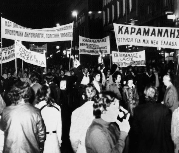 referendum grecia 1974