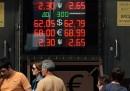 L'economia russa continua ad andare male
