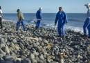 Il secondo oggetto trovato a La Réunion non è del volo MH370