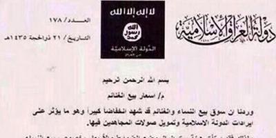 Il listino dei prezzi delle schiave dell'ISIS