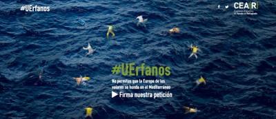 La foto dei migranti in mare non è di Banksy
