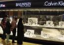 L'Iran e la moda, finora