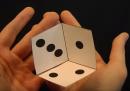 10 illusioni ottiche facili da fare