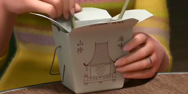 inside out chinese