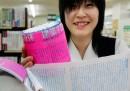 Il florido mercato della carta igienica in Giappone