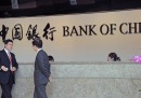 La Banca centrale della Cina abbasserà i tassi d'interesse
