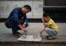 In Cina le coppie potranno avere due figli