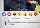 I nuovi tasti di Facebook