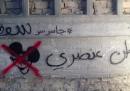 I graffiti contro Homeland trasmessi da Homeland