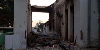 MSF ha chiuso il suo ospedale a Kunduz