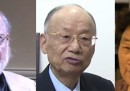 Il premio Nobel per la Medicina a William C. Campbell, Satoshi Ōmura e Youyou Tu