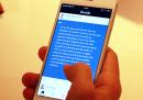 Quotle, la app per le citazioni letterarie