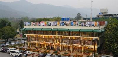 La libreria di Islamabad che vende di tutto, dai libri sull'ateismo a Cosmopolitan
