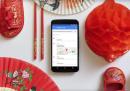 Google regala premi a chi migliora Maps