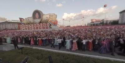 È stato pubblicato il primo video di Facebook a 360 gradi per dispositivi mobili, dalla Corea del Nord