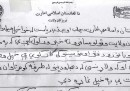 Le finte lettere dei talebani usate da molti afghani per ottenere lo status di rifugiati