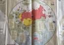 """Com'è fatta """"Origami"""", la nuova rivista della Stampa"""