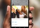 La nuova funzione di Facebook per suggerirvi le foto da inviare