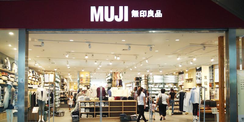 negozio giapponese milano muji modificare una pelliccia