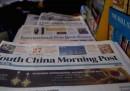 Alibaba ha comprato il South China Morning Post