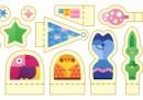 Buone Feste da Google, anche quest'anno