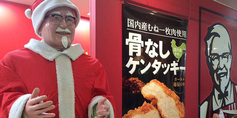 Perché i giapponesi a Natale mangiano da Kentucky Fried Chicken