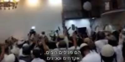 Si riparla di ebrei ultraortodossi e terrorismo