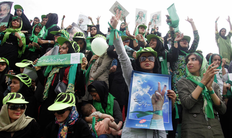 Supporters of Iranian presidential candi