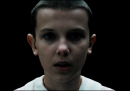 "I 34 migliori cut di ""Stranger Things"""