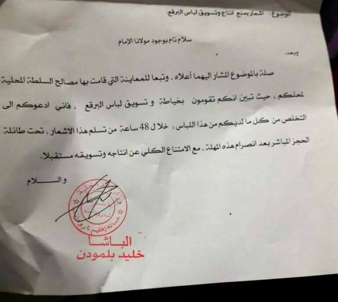 notifica divieto burqa marocco