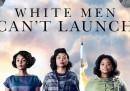 "I poster ""onesti"" dei film candidati agli Oscar 2017"
