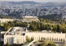 La Corte Suprema israeliana si sposta a destra