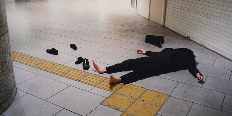 Yopparai Tengoku (Drunkards' Heaven) - Kenji Kawamoto