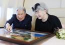 Akihito Michiko