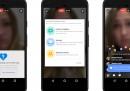 Facebook ora usa l'intelligenza artificiale per la prevenzione dei suicidi