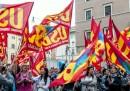 Venerdì 17 c'è uno sciopero generale della scuola