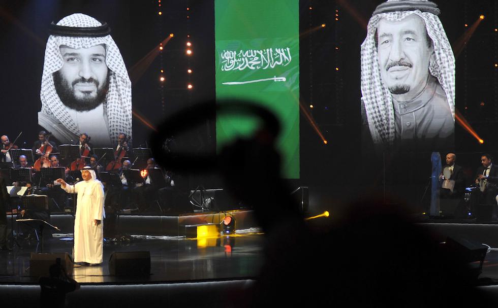 Concerto Jeddah