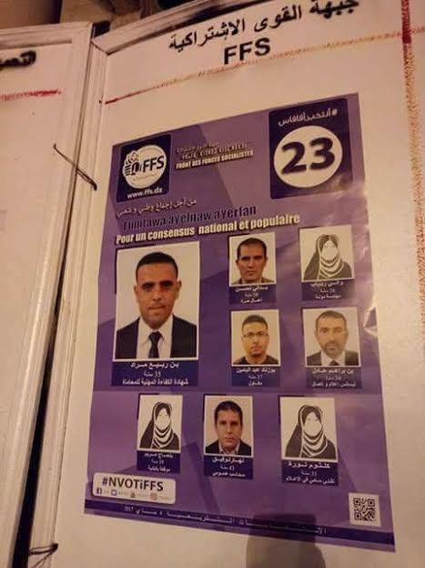 des-femmes-sans-visages-sur-des-affiches-electorales-les-explications-du-ffs