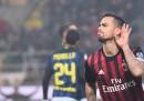 Inter-Milan: come vederla in streaming o in diretta tv