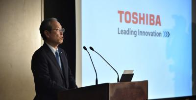 Toshiba rischia di fallire