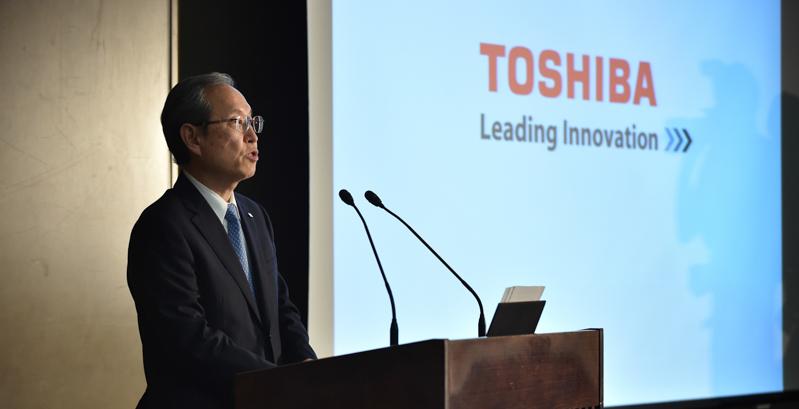 JAPAN-US-EARNINGS-COMPANY-TOSHIBA
